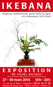expo_ikebana_Toulouse_2014_-_japon