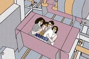 Moodoid-La-Lune-2x408zgbocm48855d3ta8a